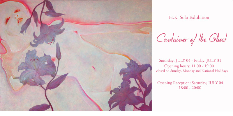 H.K Solo Exhibition「Container of the Ghost」