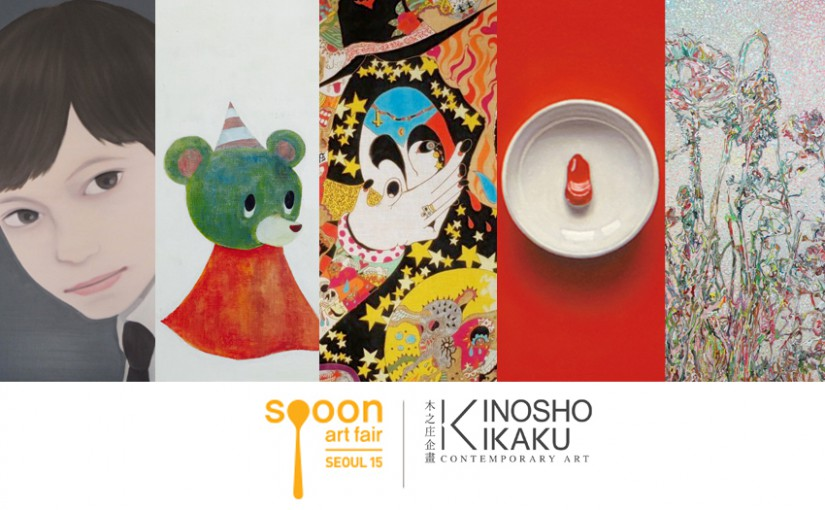 spoon promotion