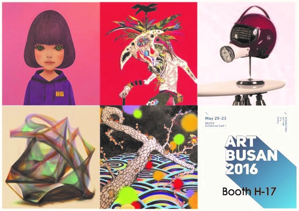 """Art Busan 2016″ – International Art Fair – May, 20th – 23rd"